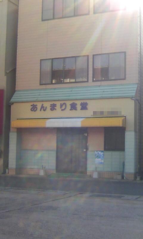 オモロ〜!