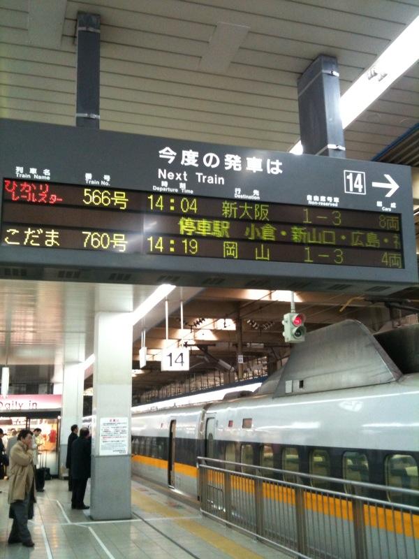 松江に出張です