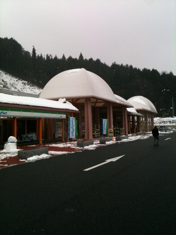 道の駅「 香春 」